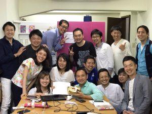 株式会社日本デザイン