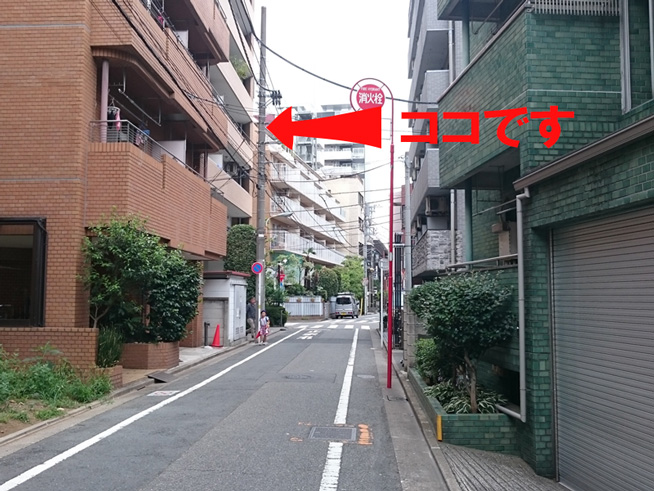 道順12(日本デザインスクール建物)
