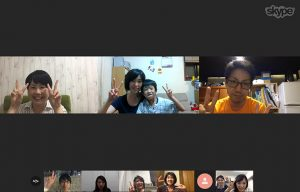 ゼロイチWEBデザイン・スカイプ交流会を開催しました!